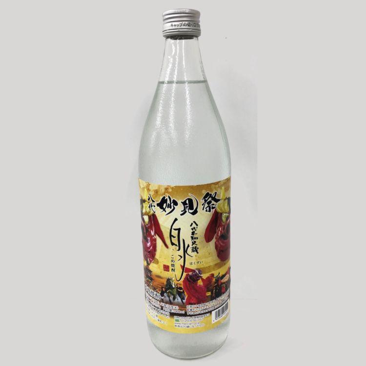 メルシャンが、本格米焼酎「八代不知火蔵 こめ焼酎 白水 妙見祭ラベル」を九州エリア限定で新発売