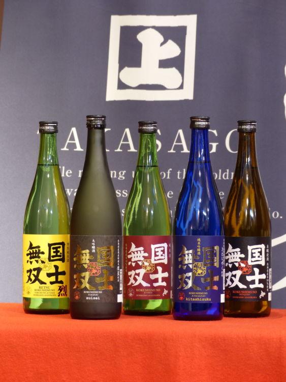 北海道の日本酒【国士無双(こくしむそう):髙砂(たかさご)酒造】比類なき高品質の辛口日本酒