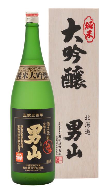 「男山」は世界で勝負する日本酒
