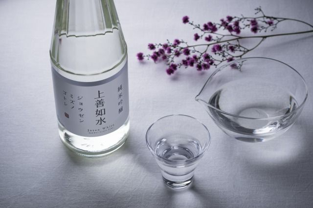 上善如水 純米吟醸