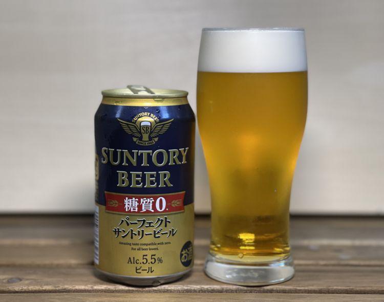 おいしいのに糖質ゼロ!パーフェクトサントリービールが「ビールど真ん中のおいしさ」でした