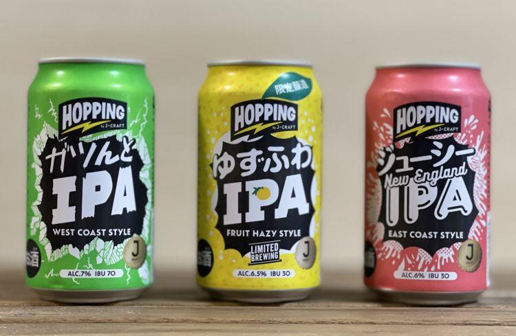 「J-CRAFT HOPPING ゆずふわIPA」が期間限定醸造で発売!