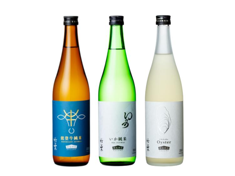 能登の地域食材に寄り添う日本酒「竹葉の食材特化シリーズ」から初の日本酒3本セットが登場