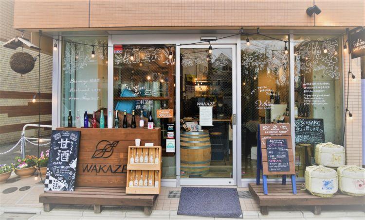 アクセス抜群の都心の酒蔵は、直営バルでペアリングもたのしめる/WAKAZE三軒茶屋醸造所