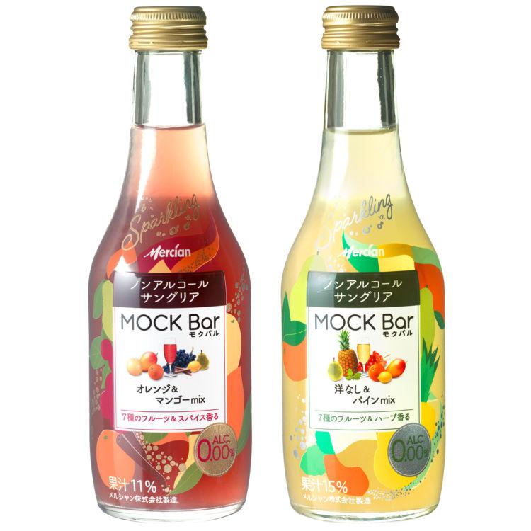 MOCK Bar(モクバル) オレンジ&マンゴーmix、洋なし&パインmixが6月29日に新発売