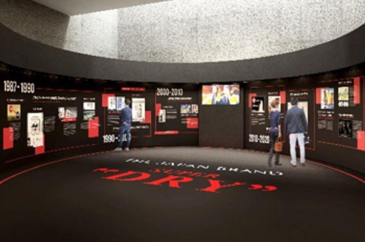 「スーパードライ」ブランド初の常設施設「スーパードライ ミュージアム」がオープン!