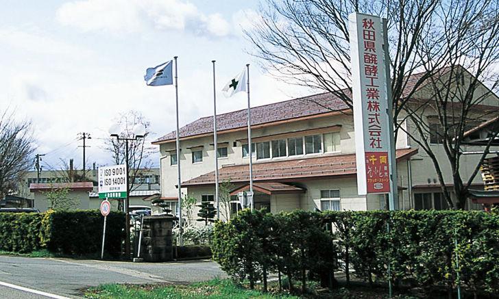 「ブラックストーン」は米処・秋田で造られる酒粕焼酎
