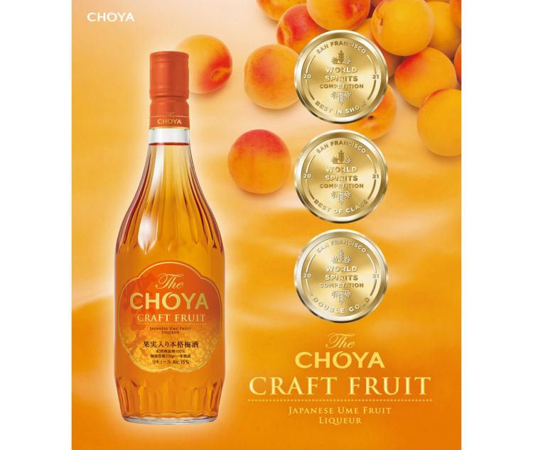 「The CHOYA CRAFT FRUIT」が「ベスト イン ショウ リキュール」をアジア初受賞!