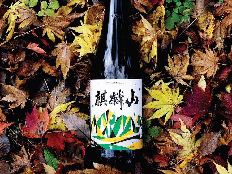 """リニューアルのコンセプトは""""原点回帰""""  新潟淡麗を極め続ける麒麟山酒造の原点とは"""
