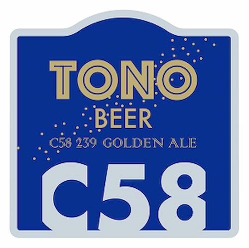 遠野麦酒ZUMONA(とおのビールズモナ)「TONO BEER C58 239 GOLDEN ALE」