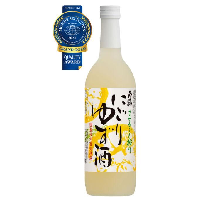 「白鶴 まるごと搾り にごりゆず酒」が「2021年モンドセレクション」にて11年連続、最高金賞受賞