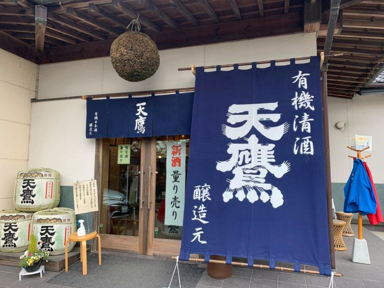 栃木の焼酎【天鷹(てんたか):天鷹酒造】有機日本酒の蔵元が手掛ける粕取り焼酎