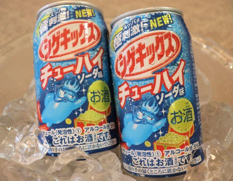 話題沸騰!シゲキックスチューハイ ソーダ味がさらに美味しくなってリニューアル発売!