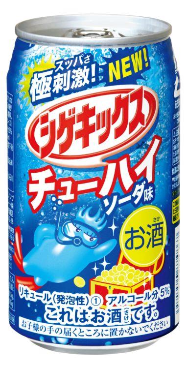シゲキックスチューハイ 缶のデザイン