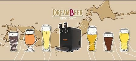 DREAMBEERのイラスト