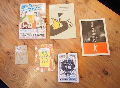 ビールへの愛情あふれるTOA氏の著書。左上が「恋するクラフトビール」(KADOKAWA)