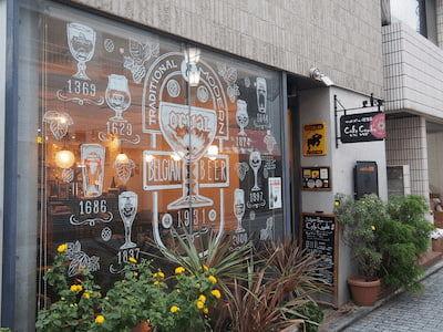 Cafe Cauda   (カフェ カウダ)