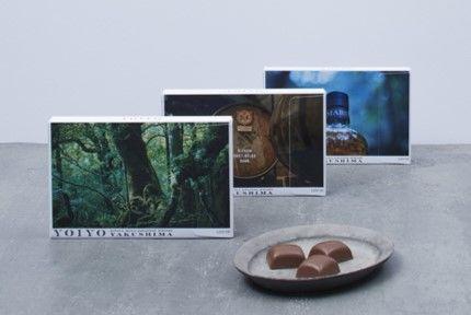 屋久島熟成ウイスキーのチョコがロッテ「YOIYO」から新発売。編集部のソムリエが実食レポートします