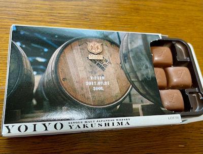 YOIYO パッケージを開封