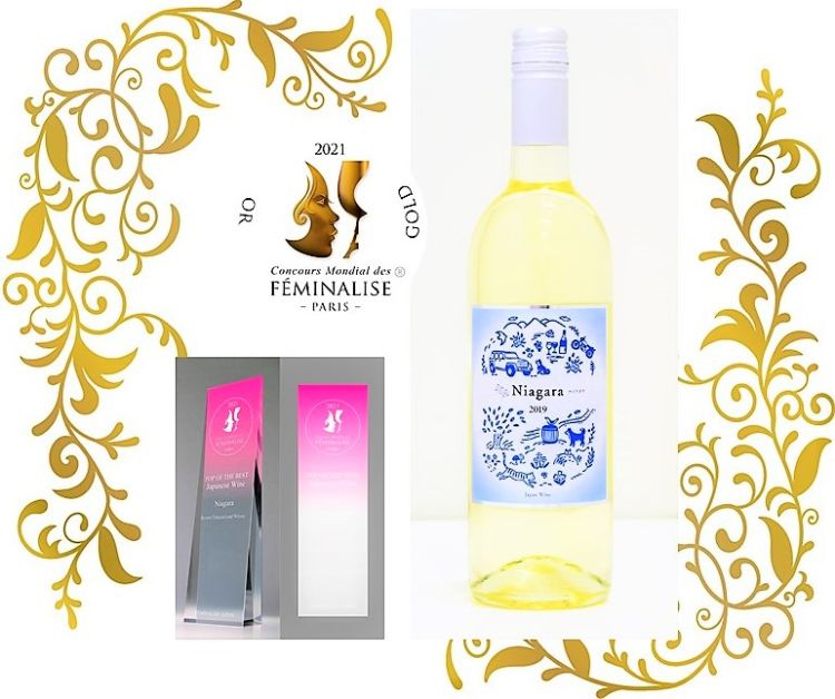 世界の女性ワイン専門家が選ぶ【TOP OF THE BEST】発表