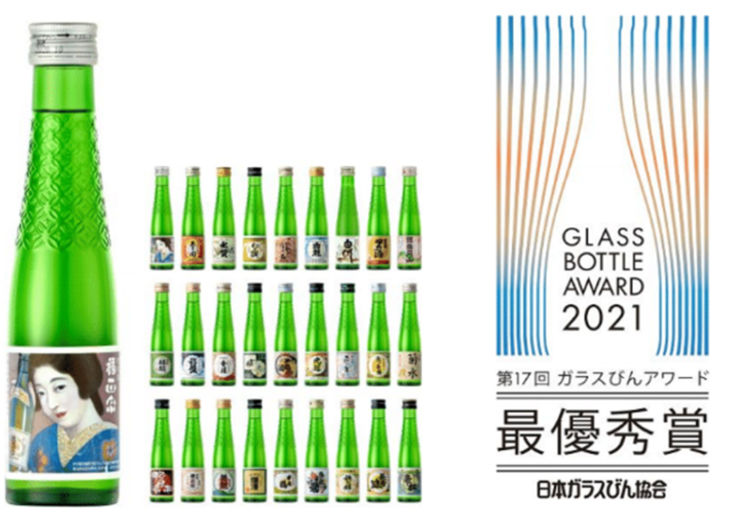 全国27銘柄の日本酒が楽しめる「蔵べる」のガラス瓶のデザインが、ガラスびんアワードで最優秀賞を受賞!
