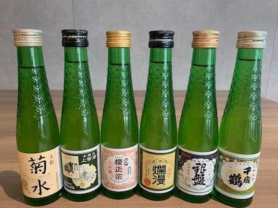 様々なガラス瓶