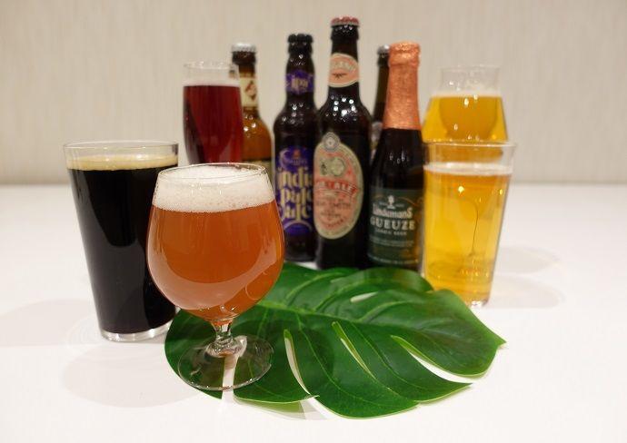 ビールの知識を手軽に学ぶ!オンライン「キリンビールセミナー」