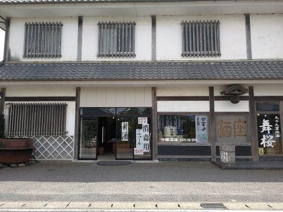 千葉の焼酎【守正(もりまさ):守屋酒造】100年以上焼酎造りを続ける老舗が生み出す純米焼酎