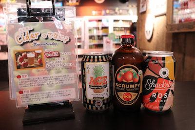 ビール以外のアメリカの食体験ができます