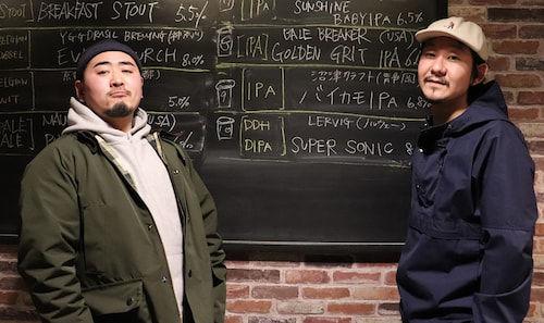 ビールを愛する、STYLE BREW WORKS 田中さん(左)と植松さん(右)