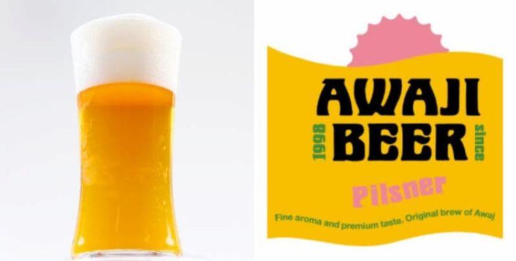 あわぢビール