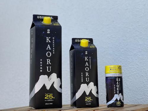 地理的表示(GI)が認められた、球磨焼酎の蔵元、高橋酒造が発売した本格米焼酎「白岳KAORU」