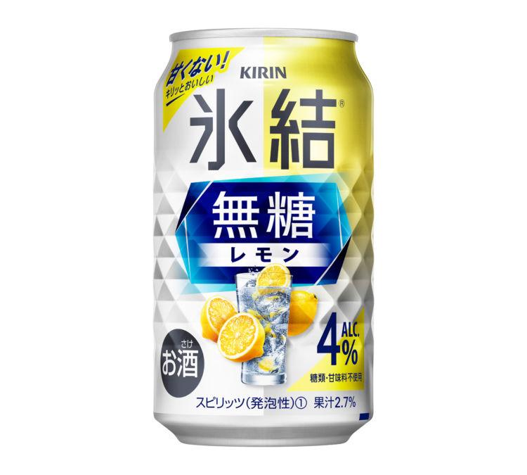 「キリン 氷結®無糖 レモン」シリーズ リニューアル概要