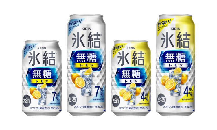 「氷結®」ブランド生誕20周年!好調な味覚をさらにブラッシュアップ