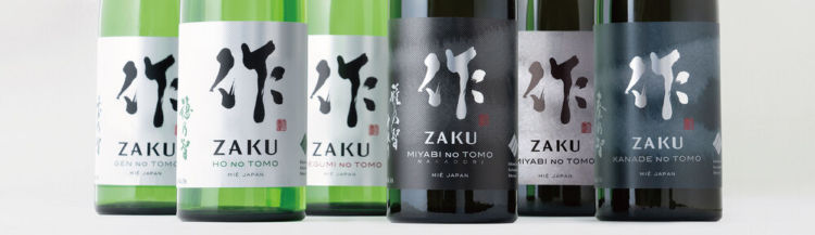 「作(ざく) ZAKU」スイーツが話題!伊勢志摩サミットの乾杯酒に選ばれたブランド酒を使ったスイーツ