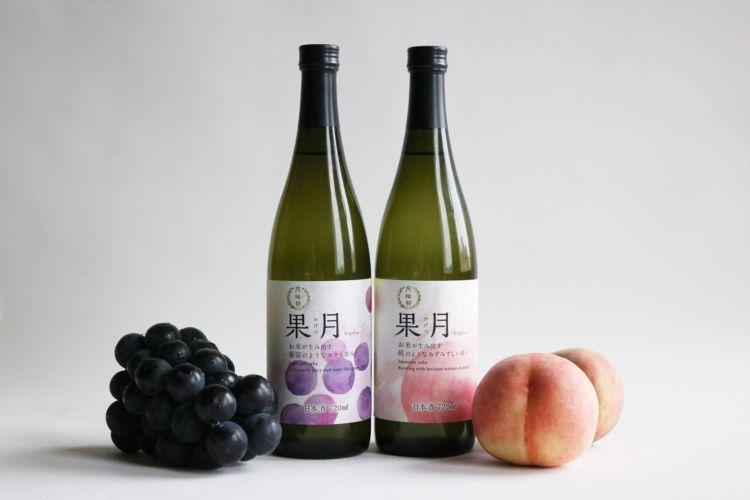 まるで果実のような新感覚の日本酒「果月(かげつ)」が月桂冠より新発売