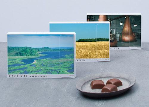 北海道厚岸蒸溜所とコラボしたチョコ「YOIYO厚岸-芒種-」がロッテから新発売。限定クーポンも!