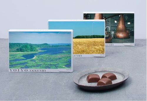 美しいポストカードのような3種のデザインのパッケージ