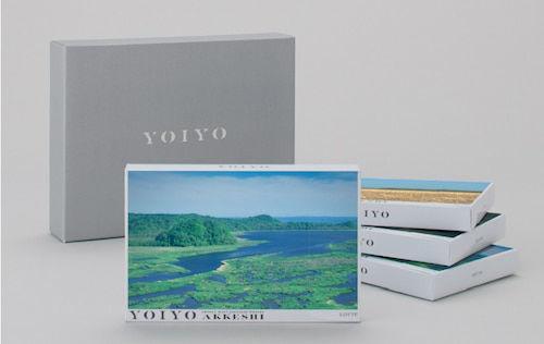 ■【送料込】YOIYO<AKKESHI>4個セット(ボックス入り)