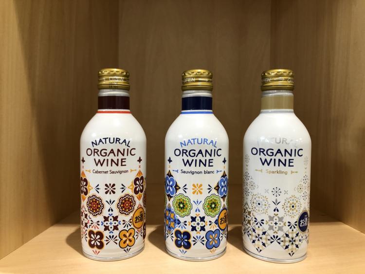 スペイン産のナチュラルオーガニックワインが、環境に優しいアルミ缶入りで新発売!