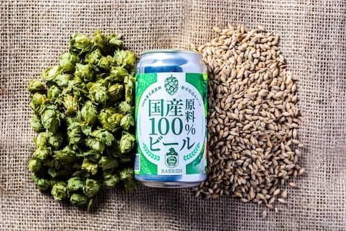 岩手のベアレン醸造所が製造する「国産原料100%ビール」。宮城県産の大麦と、岩手県産のホップを使用している。