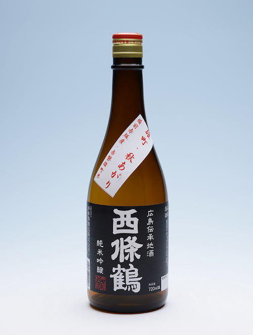 西條鶴醸造 秋限定酒・西條鶴純米吟醸『雄町・秋あがり』