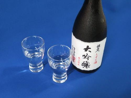 福美人酒造 大吟醸原酒「しずく酒」