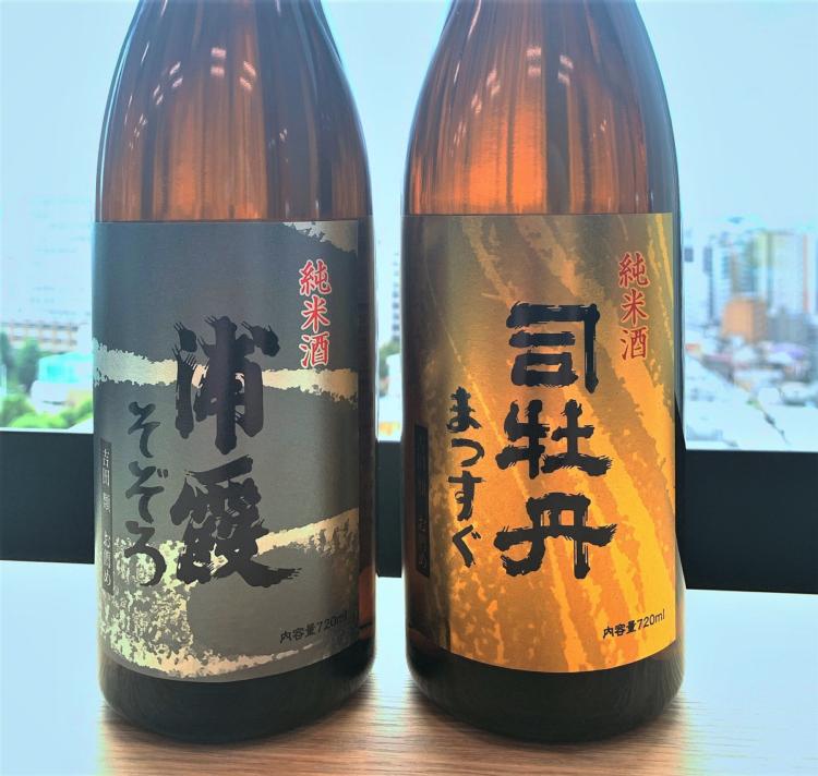 「酒場詩人」としておなじみの、吉田類さんがお薦めする浦霞と司牡丹の純米酒が10月5日より新発売!