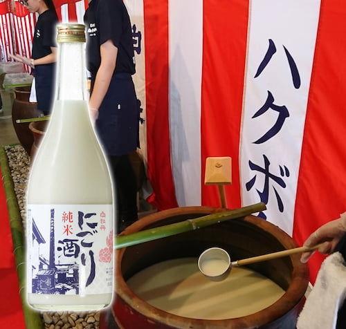白牡丹にごり酒イメージ