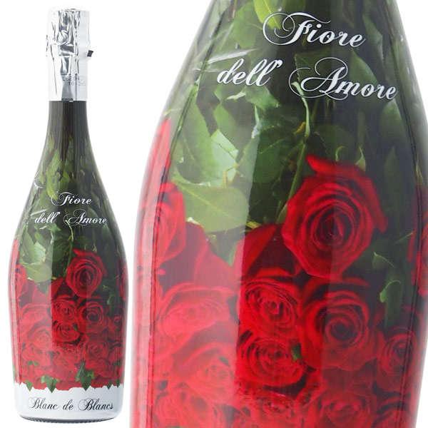 ボトルを逆さにすると花束に! 愛を込めて贈りたいスパークリングワイン