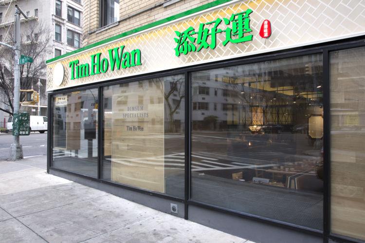 香港で人気の点心レストランが、日比谷シャンテに4月8日(日)オープン!