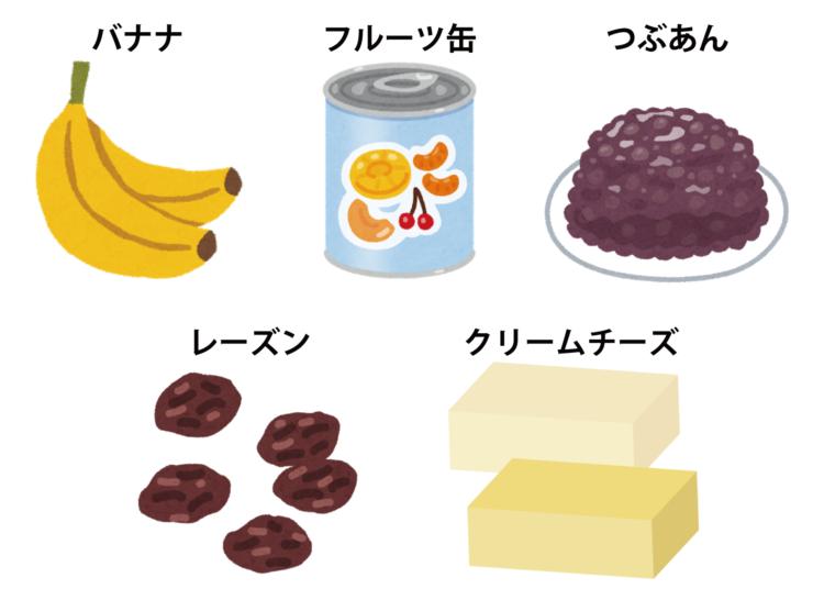 バナナ、みかんやパイナップルなどのフルーツの缶詰、レーズン、つぶあん、クリームチーズを春巻きの皮で巻きます。パリパリの皮とほんのりとろけたクリームチーズ、果物とつぶあんの甘酸っぱさが絶妙!