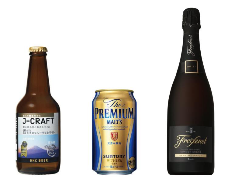 『J-CRAFT 香爽のフルーティホワイト』(DHCビール)『フレシネ コルドン ネグロ』(サントリー)『ザ・プレミアム・モルツ』(サントリー)