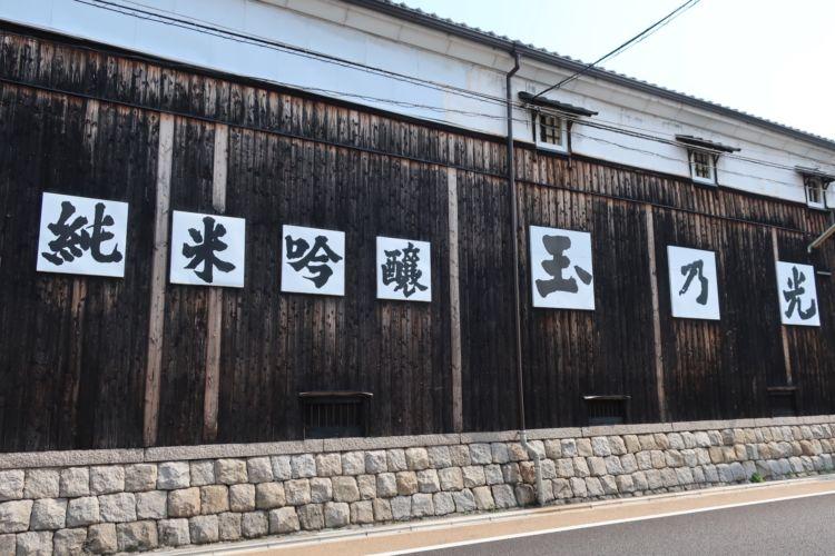 1980年代から、すべての純米酒を純米吟醸造りにグレードを上げて純米吟醸蔵に。